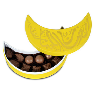 Moon-shaped Crescent Box | Buy Eid Gifts in Dubai UAE | Gifts