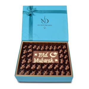 Eid Mubarak Large Gift Box | Buy Chocolates in Dubai UAE | Gifts