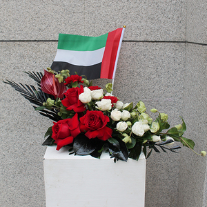 National Day Celebration Centerpiece | Buy Flowers in Dubai UAE | Gifts