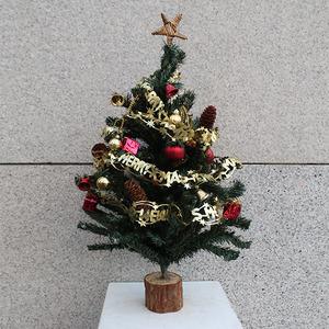Mini Red Christmas Tree | Buy Christmas Trees in Dubai UAE | Gifts