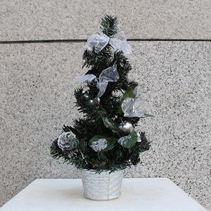 Christmas Tree | Buy Christmas Trees in Dubai UAE | Gifts