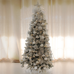 Snow White Christmas Tree | Buy Christmas Trees in Dubai UAE | Gifts