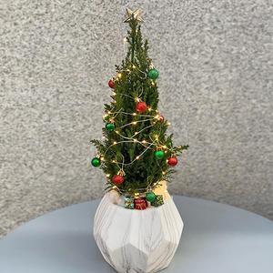 Christmas Tree   Buy Christmas Trees in Dubai UAE   Gifts
