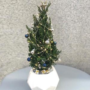 Frosty Blue Christmas Tree   Buy Christmas Trees in Dubai UAE   Gifts
