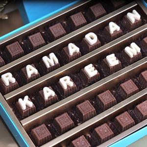 Ramadan Kareem Customizable box by NJD | Buy Chocolates in Dubai UAE | Gifts