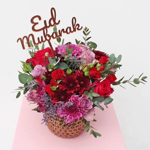 Brightful Eid Collection  Buy Flowers in Dubai UAE   Gifts