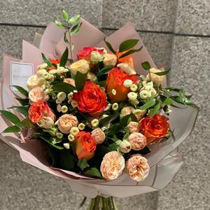 Sunrise Smile Flower Bouquet   Buy Flowers in Dubai UAE   Gifts