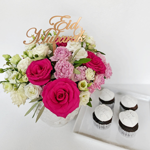 Eid Pure Happiness with Cupcakes   Buy Flowers in Dubai UAE   Flower Bouquet