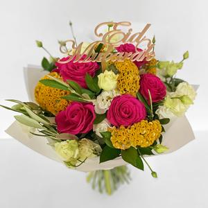 Summer Eid Bouquet   Buy Flowers in Dubai UAE   Flower Bouquet