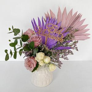 Eid Violet Arrangement   Buy Flowers in Dubai UAE   Flower Bouquet