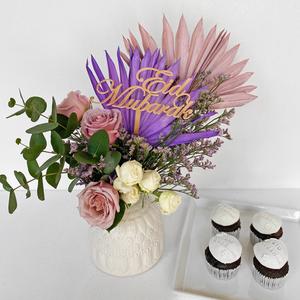 Eid Violet Arrangement with Cupcakes   Buy Flowers in Dubai UAE   Flower Bouquet